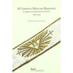 LIBRO CIMIENTO MIXTO MASONERÍA